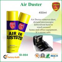 China Household / Industrial Cleaning Supply , Spray Air Duster Remove Dust / Dirt wholesale