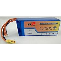 China 22.2V Lithium Polymer Battery 6S 12000mAh 16000mAh 22000mAh For RC Multicopter / Agricultural Drone wholesale