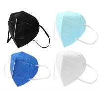 China Disposable KN95 Face Mask Non Woven Fabric Material For Outdoor Protective wholesale