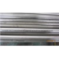 China ASTM B 167 / ASME SB 167 / ASTM B 163 / ASME SB 163 Inconel Alloy 600 seamless Tube on sale