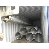 China 24 Inch Seamless Alloy Steel Pipe , Heat Exchanger Seamless Tube PipeT12 wholesale