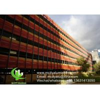 Facade Wall Cladding Aluminum Perforated Sheet  ExteriorBuilding  Ceiling Covering