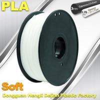 Quality Soft PLA Filament, 3D Printer filament.1.75 / 3.0mm,DEJIAN Factory for sale