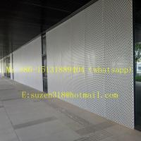 Buy cheap aluminum soundproof perforated metal acoustic wall panel malaysia from wholesalers