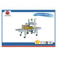 China Carton Shrink Wrap Packaging Machine / Automatic Unpacking Machine Air Source 5KG / M3 on sale