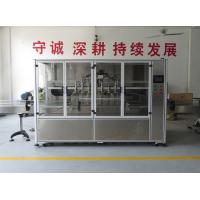 China OEM 220v Drinking Liquid Filling Machine , ISO Pneumatic Filling Line wholesale