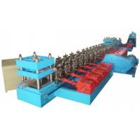 China 13 Roll Forming Stations Guardrail Cold Rolling Forming Machine For Truck Crash Barrier wholesale