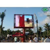 China Shopping mall outside LED information display , IP65 waterproof LED board panel wholesale