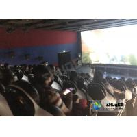China SGS GMC Custom 5 D Cinema Synthetic Leather / 4D Theater Experience wholesale