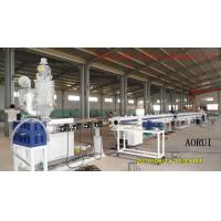 China PPR Plastic Cooling and Hot Water Pipe Production Line , PPR Pipe Extrusion Machine wholesale