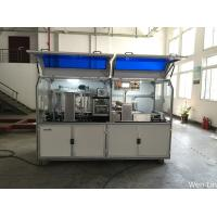 Buy cheap high speed A3 size automatic plastic card punching machine from wholesalers
