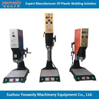 China Hot Melt Welding Machine For PCB Board spin welding machine infrared welding machine on sale