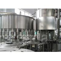 China SUS304 Water Bottling Machine Filling Machine 2000ml 10000BPH CE ISO PET Bottle wholesale