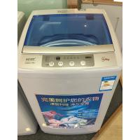 China Plastic 6kg  Largest Capacity Top Load Clothes Washer ,  Quiet Automatic Integrated Washing Machine wholesale