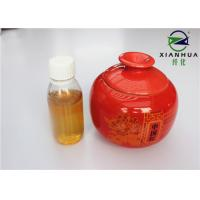 China Industrial Bacterial Alpha Amylase Enzyme Desizing Agent In Textile Industry wholesale