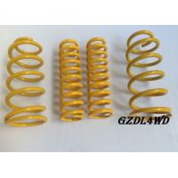China Auto High Tension Leveling Lift Kit 4x4 Coil Springs Toyota Parts Front And Rear wholesale