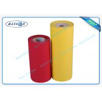 China Soft feeling and hydrophilic spun bonded pp non woven fabric for hygienic products wholesale