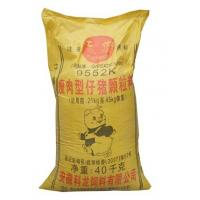 China Recyclable Woven Polypropylene Pig Feed Bags , animal feed sacks 40kg wholesale