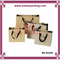 China 100% Eco-friendly Custom Made Coloful Paper Bags for Packaging Paper Bags wholesale