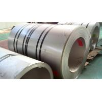 China 316L Secondary SS Coils For Heat exchanger 2B NO.1 0.6 - 14.0mm Thickness wholesale