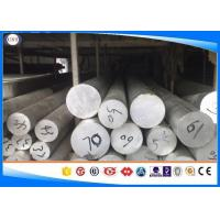 China 1045/ C45E Hot Rolled Steel Bar , Peeled Steel Round Bar Size 10-320mm wholesale