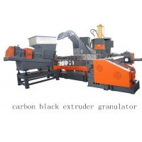 China Carbon Black Single Twin Screw Two Stage Extruder Granulator Making Machine wholesale