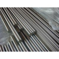 China TITANIO Gr.2 R50400 3.7035 Titanium bar wholesale