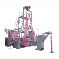 China Fabric Finishing Machines , Rope Slitting Machine wholesale