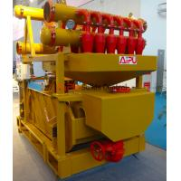 Buy cheap Hot sales oil and gas drilling solids control mud cleaner at Aipu for sale from wholesalers