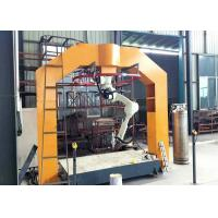 China 3D Fiber Laser Robotic Cutting System For Steel Tube Plates 300W Multi Direction wholesale