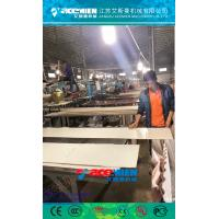 China PVC Imitation marble profile Extrusion Line / making machine wholesale
