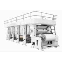China XYRA High speed flexo printing machine VS CI Central drum flexographic printing press wholesale