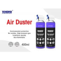 China Effective Air Duster / Aerosol Electronics Cleaner For Safely Removing Dust And Lint wholesale