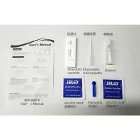 China Hot Sale Diagnostic Kit for Antibody IgM/IgG of Novel Coronavirus COVID-19 Passed CE  ANVISA certification wholesale
