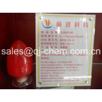 Buy cheap Pigment Red 8 for Offset Ink from wholesalers