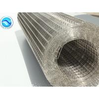 China Welded Stainless Steel Wire Mesh on sale