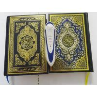China 2012 Hottest quran reading pen m9 with 5 books tajweed function wholesale