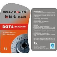 Quality Anti water Oilproof Chemical Product Lubricant In-mold Label 8*18 cm for sale