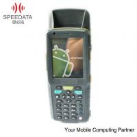 China 512MB IP65 Rugged Android Portable Data Collector with WiFi GPRS GSM Bluetooth wholesale