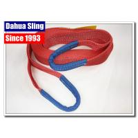 China Customized Logo Jeep Recovery Strap , Small Car Tow Strap Smooth Surface wholesale