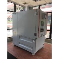 China 0.225 m3 / 1m 3 VOC And Formaldehyde Emission Test Chamber For Compound Wood Floor wholesale