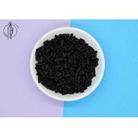 China High Iodine Extruded Paint Mist Activated Filter Carbon Pellets wholesale