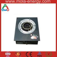 China Biogas Burner wholesale