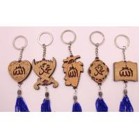 China Muslim metal keychain wholesale