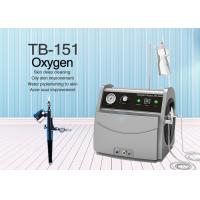 China Facial Cleaning Acne Reduction Oxygen Jet Peel Machine With Spray Gun / Control Panel on sale