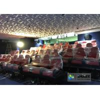China Latest 3rd Generation 5D Movie Theater with Red Seats , Easy To Install wholesale