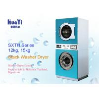 Buy cheap Commercial Card / Coin Washer Dryer For Self - Service Laundromat One Year Warranty from wholesalers