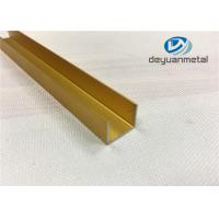 China Polishing Aluminium Square Floor Strip U Profile Aluminum Trim 6063-T5 wholesale
