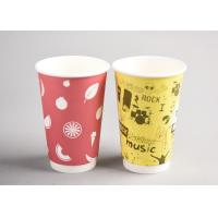 China To Go Insulated Paper Cups / Insulated Disposable Coffee Cups For Food Industry wholesale