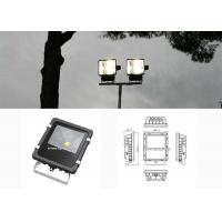 Buy cheap 10W IP 65 AC 85V - 265V Outdoor LED Flood Lights COB Flood Lighting from wholesalers